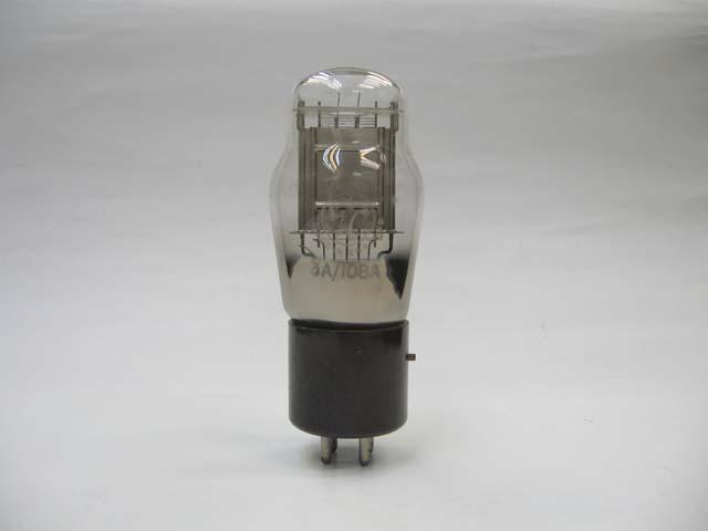 出力管の写真です。
